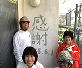福岡市東区香椎I様邸