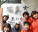 福岡県宗像市桜F様