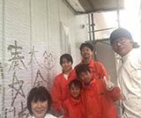 福岡県宗像市大井南K様邸