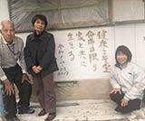 福岡県宗像市池浦M様邸