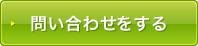 btn_contact_blog